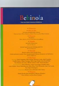 Behinola atzea